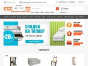 магазин мебели (Россия, Тульская область, Тула)