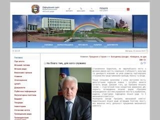 Borispol-rada.gov.ua