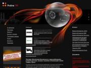 Системы безопасности и контроля доступа, видеонаблюдение онлайн