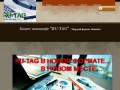Ru-tag.ru — Бизнес антикафе RU-TAG