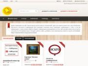 Крымская доска бесплатных объявлений