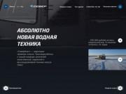 Аэролодки премиум-класса компании «Север» – настоящий прорыв в мире водной техники! (Россия, Красноярский край, Красноярск)
