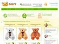 «Bearа» - интернет-магазин игрушек
