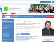 Администрация Нижнешибряйского сельсовета Уваровского района Тамбовской области |