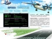 Аэропорт Киренск