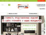 Профессиональное  изготовление  корпусной и мягкой мебели (Россия, Московская область, Луховицы)