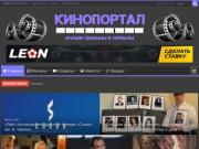 кино портал  HD (Россия, Мурманская область, Мурманск)