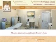 Медико-профилактический центр Св. Луки   Волоколамск