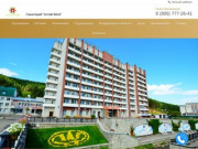 """Санаторий """"Алтай-West"""", Белокуриха: официальный сайт бронирования, цены на 2018 год."""