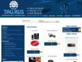 Web-магазин Taushop.Spb.Ru — автомобильные регистраторы и другая автомобильная электроника