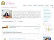 Официальный сайт Администрации города Обояни