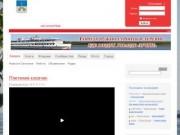 Запись-Информационный портал