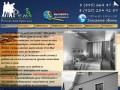 Компания «Rembri» — ремонт квартир, коттеджей, офисов.