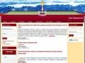 Сайт буддистов Тувы