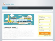 Аэропорт Якутск (YKS) - продажа дешевых авиабилетов
