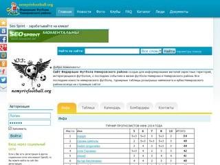 Nemyrivfootball.org