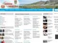 Новости Абакана и Хакасии сегодня, последние новости Хакасии онлайн