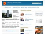 Balashiha.ru