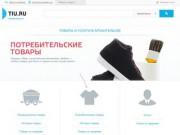 ИП Дробозина Н.В. - Кадровое агентство (работа в Северодвинске)