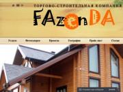 Построить дом под ключ в Казани по эскизному проекту