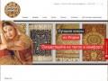 Салон Элитных Индийских Ковров (Goel Carpets – первый в Твери специализированный магазин продажи индийских ковров) Тверская область, г.  Тверь, Б-р. Цанова, д.1Б, ТОЦ «Домино»,2 этаж,салон №210, Телефон : +7 904 0079 851