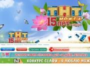 Mozhgatv.ru
