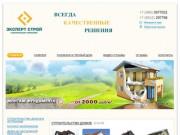 Строительство домов в Астрахани Проекты и цены  ЭКСПЕРТСТРОЙ