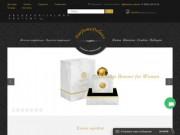 Сайт «Perfume De Luxe» является крупным и популярным магазином «Эксклюзивной», «Нишевой», «Люкс» парфюмерии в России. (Россия, Московская область, Москва)
