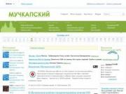 Сайт поселка Мучкапский Тамбовской области