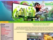 """Рекламное агентство """"Просто реклама"""" - изготовление и установка наружной рекламы (г. Иваново, ул.Постышева дом 55, тел. (4932) 57-59-55)"""