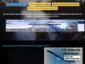 Уборка и вывоз снега.Уборка снега погрузчиком; Уборка снега трактором. (Россия, Самарская область, Самарская область)