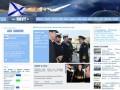 """Navy.ru"" - ВМФ России"