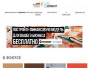 """АО """"АПМСП""""   Льготные займы и поручительства для юридических лиц Ленинградской области."""