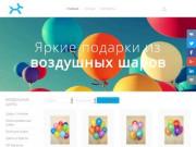 Воздушные шарики, оформление воздушными шарами, гелиевые шарики (Украина, Киевская область, Киев)