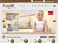 Интернет-магазин детской одежды (Россия, Красноярский край, Красноярск)