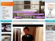 Покрытие ванн Нижнй Новгород заказать +7 (831) 419-10-18, быстро и профессионально