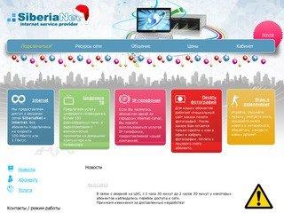 SiberiaNet - интернет в каждый дом
