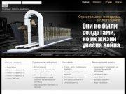Строительство мемориала в г.Котельниче