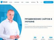Агенство RIUK (Украина, Харьковская область, Харьков)