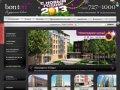 Продажа элитной недвижимости в Москве и Подмосковье: купить недвижимость от застройщика