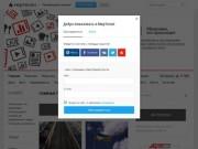 АиФ.ru | Объясняем, что происходит