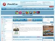 Pion-NT.RU - Локальная сеть