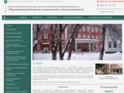 Бюджетное учреждение социального обслуживания Ивановской области  «Фурмановский центр социального