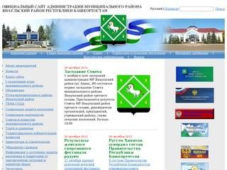 Yanaul.ru