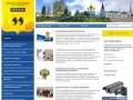 Официальный сайт администрации муниципального района город Нерехта и Нерехтский район (Россия, Костромская область, г. Нерехта)