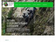 Добро пожаловать на сайт молодежи Крымского района