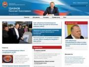 Главная | Губернатор Калининградской области