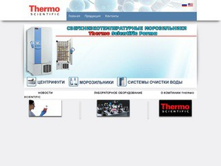 Продажа лабораторного оборудования и медицинских принадлежностей (г. Москва, Ленинский проспект 49, ТЕЛЕФОН: (495) 215-51-32)