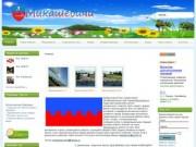 Сайт горада Мікашэвічы (Белоруссия, Брестская область, г. Микашевичи)