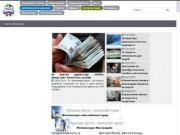 Сайт Ханты-Мансийска и Ханты-Мансийского автономного округа